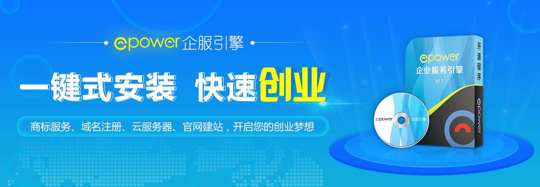 banner_cityo2o.jpg