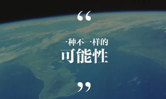 QQ图片20180521104630.png
